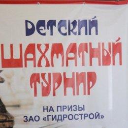 Фотогалерея турнира на призы ЗАО «Гидрострой».
