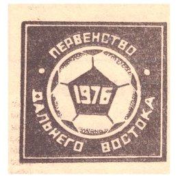 43 года назад «Бумажник» из Долинска завоевал право играть во второй лиге