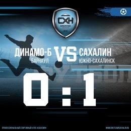 «Сахалин» завершил гостевую серию победой в Барнауле