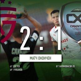 «Сахалин» проиграл третий матч подряд