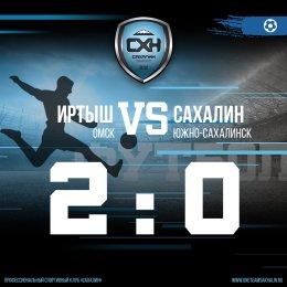 Дубль Андрея Разборова принес «Иртышу» победу над «Сахалином»
