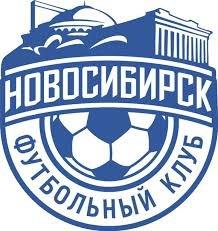 ФК «Новосибирск» - 21-й соперник «Сахалина» во втором дивизионе