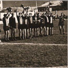 Фрагменты истории сахалинского футбола