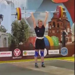 Яна Григорьева завоевала бронзовую медаль первенства России по тяжелой атлетике среди молодежи