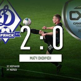 «Сахалин» в ФНЛ-2: третий матч без забитых мячей и очков