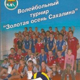 «Золотая осень» 2007 года
