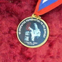 Сахалинские дзюдоисты завоевали пять медалей открытого первенства Республики Бурятия