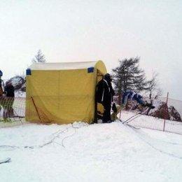Сахалинские горнолыжники стали победителями Всероссийских соревнований