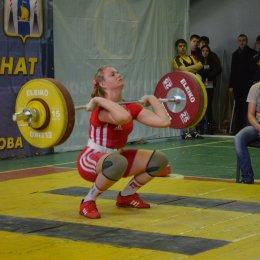 Яне Григорьевой присвоено звание «Мастер спорта России международного класса»