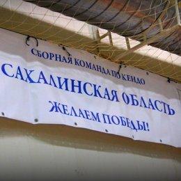 Женская сборная команда Сахалина стала вице-чемпионом России