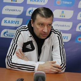 Сергей Дмитриев: «Я проповедую агрессивный футбол»