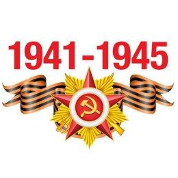 Спорт на Сахалине в годы войны