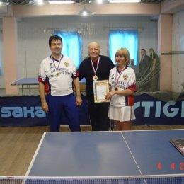 Команда областной Думы выиграла турнир по настольному теннису в рамках Спартакиады среди органов исполнительной и законодательной власти
