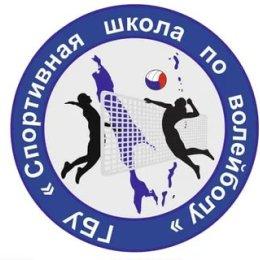 Сахалинские волейболистки заняли второе место в Иркутске