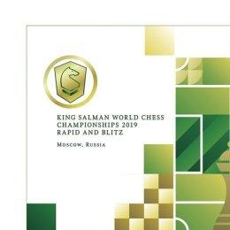 Сахалинский шахматист Константин Сек принимает участие в чемпионате мира