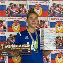 Сахалинские волейболистки завоевали путевку на первенство России