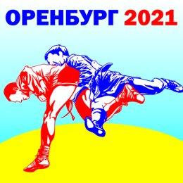 Мурат Буклов выступит на чемпионате России по самбо