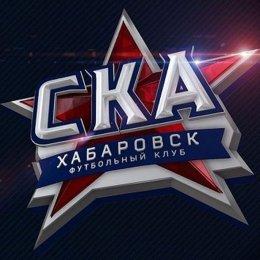 Представляем соперника: «СКА-Хабаровск»