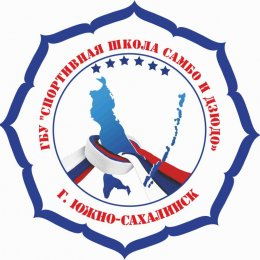 Сахалинские дзюдоисты примут участие во всероссийском турнире