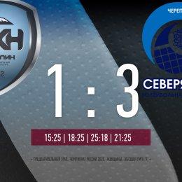 «Сахалин» проиграл и опустился на четвертое место