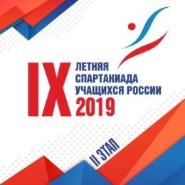 Островные волейболисты примут участие в Спартакиаде учащихся ДФО