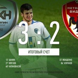 «Сахалин» забил три гола и набрал три очка