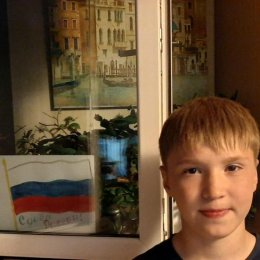 Воспитанники и сотрудники областного ГБУ «СШ самбо и дзюдо» приняли участие во флешмобе «Флаги России»