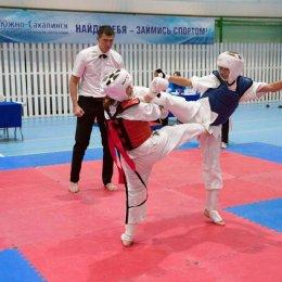 В Южно-Сахалинске определили сильнейших на открытом турнире по киокусинкай