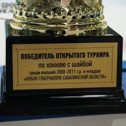 «Холмские Ястребы» завоевали «Кубок губернатора»