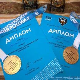 Сахалинские лыжники победили в Сыктывкаре