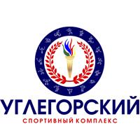 В Углегорске состоялся районный блиц-турнир по шахматам