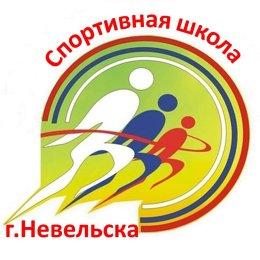 Девять команд оспаривают Кубок мэра Невельского района по мини-футболу