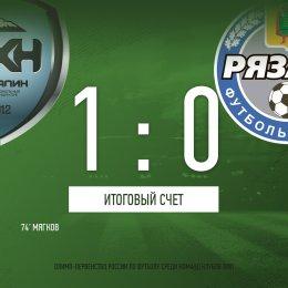 «Сахалин» одержал вторую «сухую» победу подряд