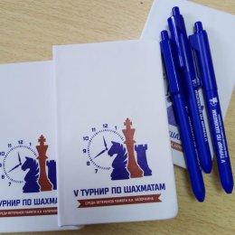 Владимир Юрьев стал победителем блиц-турнира, посвященного памяти А. А. Хапочкина