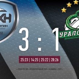 «Сахалин» одержал третью победу