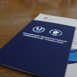 Более 70 сахалинских тренеров повысили свою квалификацию