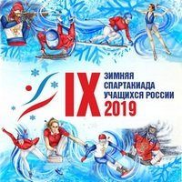 Софья Надыршина завоевала две золотые медали Спартакиады учащихся России