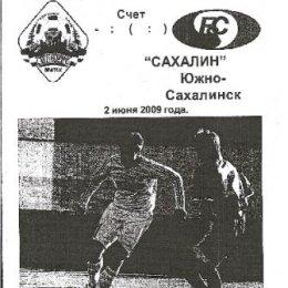 «Сибиряк» (Братск) – «Сахалин»