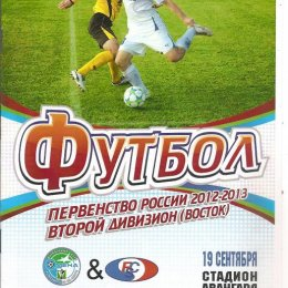 """Смена"" (Комсомольск-на-Амуре) - ""Сахалин"""